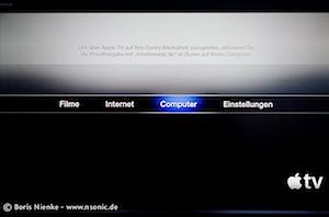 atv-no-computer.jpg