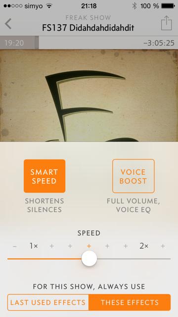 Stille Passagen überspringen funktioniert super. Bei erhöhter Geschwindigkeit leidet die Audioqualität nicht.